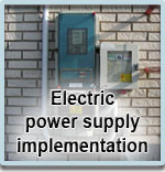 Electric power supply implementation